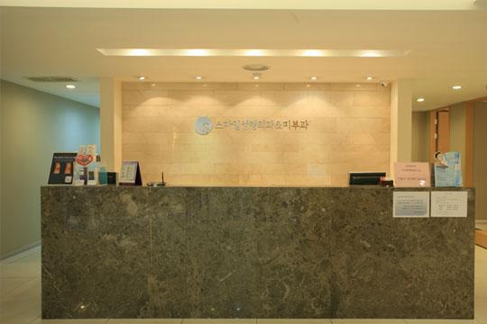 韩国smile整形医院
