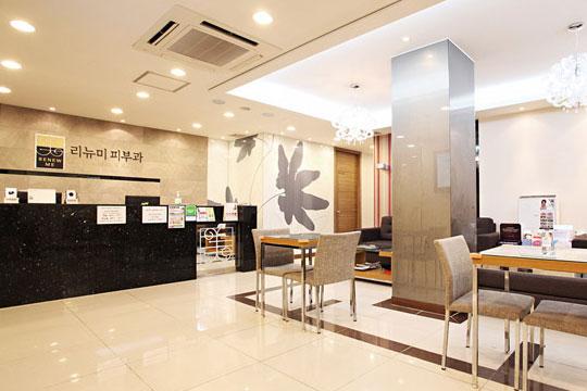 韩国丽优美皮肤科医院