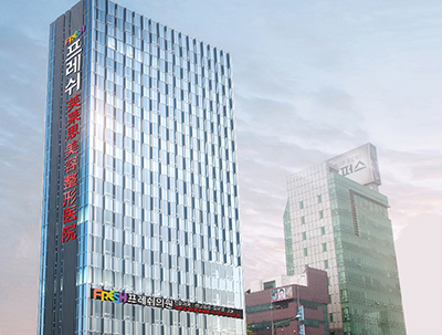 韩国芙莱思整形医院