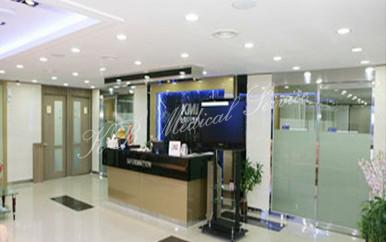 KMI 韩国医学中心