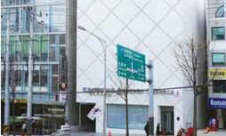 韩国巴诺巴奇整形医院