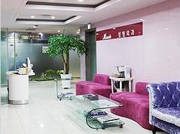 韩国美来可整形外科医院
