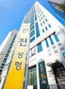 韩国医院资讯