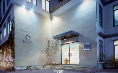 韩国兰玫整形美容连锁医院