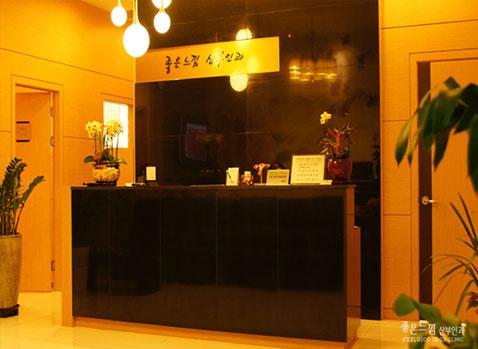 韩国好感妇科整形医院
