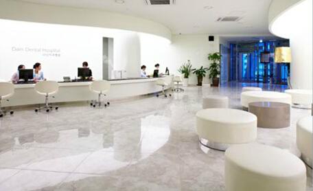 韩国多仁牙科医院