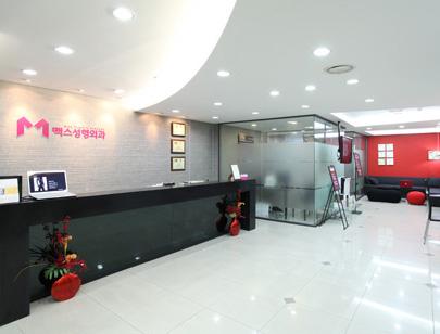韩国MAX整形医院